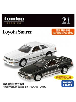 Tomica Premium Diecast Model Car No21 - Toyota Soarer Set of 2