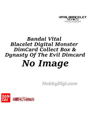 Bandai Tamashii Web Shop Exclusive Vital Blacelet Digital Monster DimCard - DimCard Collect Box & Dynasty Of The Evil Dimcard