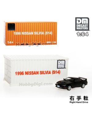 Diecast Masters 1:64 Diecast Model Car - Nissan Silvia S14 Black (Right Hand Drive)