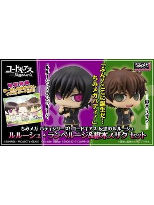 [JP Ver.] MegaHouse Chimi Mega Buddy Series PVC Figure - Code Geass: Lelouch of the Rebellion Lelouch Lamperouge & Suzaku Kururugi Set (Limited Edition)