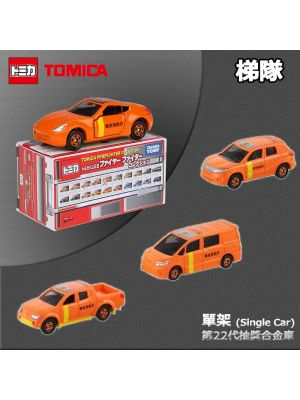 Tomica Lottery Diecast Series 22 - Ladder Corps