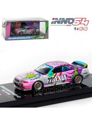 INNO64 1:64 Diecast Model Car - NISSAN SKYLINE GT-R (R32) #22