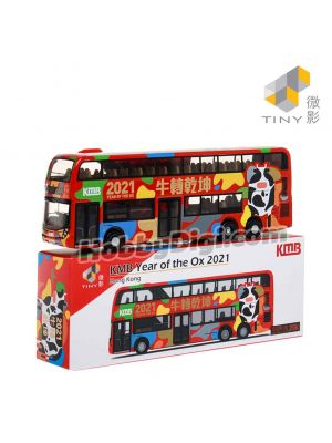 Tiny City 1:110 New Year Exclusive Diecast Model Car - KMB Year of Ox 2021 ADL E500 MMC Facelift 12.8M 268C