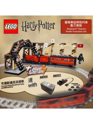 LEGO Harry Potter 75955: Hogwarts Express with Power Functions (with Optional Products: Remote and Tracks)