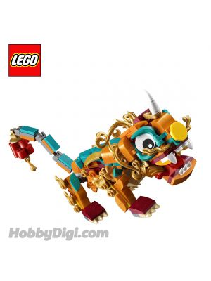 LEGO Loose Decoration Seasonal : Nian