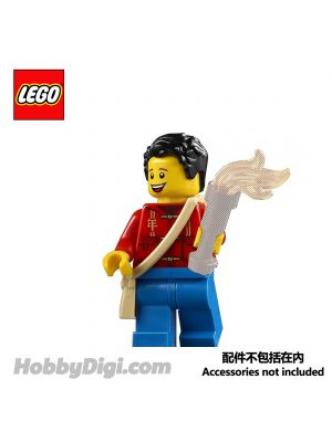 LEGO Loose Minifigure Seasonal : Child Boy with a Cross Body Bag