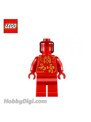 LEGO Loose Minifigure Seasonal : New Year Minifigure (2021 ver.)
