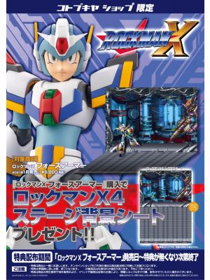 Kotobukiya 1/12 Plastic Model Kit - Mega Man X 4th Armor