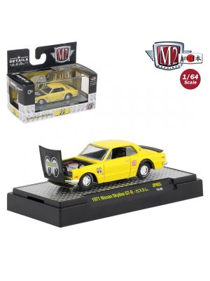 M2 Machines Mooneyes Auto Japan S3 1:64 合金車 - 1971 Nissan Skyline GT-R Bright Yellow