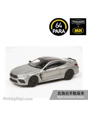 Paragon PARA64 1:64 合金模型車 - BMW M8 Coupe Donington Grey Metallic (右手軚)