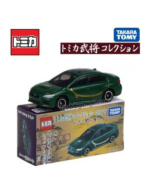 Tomica Warrior Collection Diecast Model Car - Honda Tadakatsu Subaru WRX S4