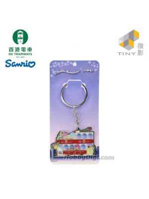 Tiny SANRIO CHARACTERS x HK Tramways Exhibition Exclusive Product - Christmas Keychain