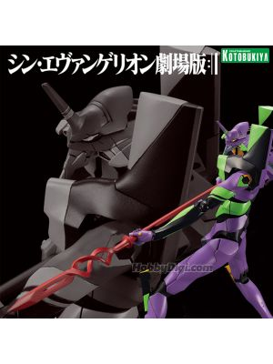 Kotobukiya 1/400 Plastic Model Kit - Evangelion Unit-01 with Spear of Cassius