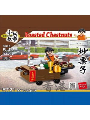 City Story Bricks RT21: Roasted Chestnuts