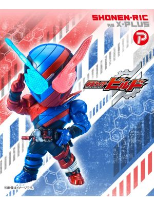 [JP Ver.] X-plus DeforReal Figure: Kamen Rider Build Rabbit Tank Form