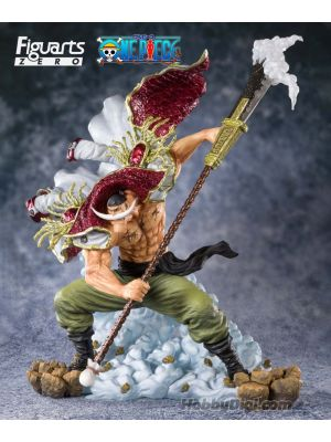 Figuarts ZERO Figure - Extra Battle One Piece Edward Newgate Whitebeard Pirates Captain