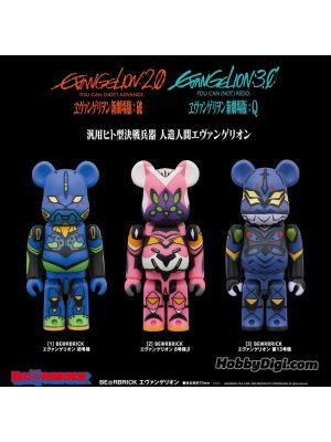 Medicom Toy Be@Rbrick - Evangelion Unit 01, 08, 13 100% Set of 3