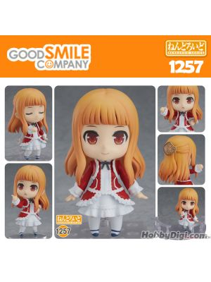 Good Smile GSC Nendoroid - No 1257 Lady Rhea