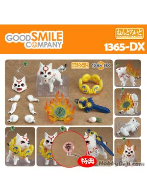 Good Smile GSC Nendoroid - No 1365DX Amaterasu DX Ver.