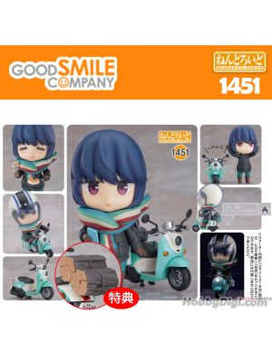 Good Smile GSC Nendoroid - No 1451 Rin Shima: Touring Ver.