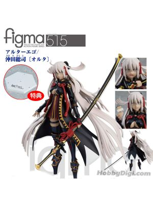 Max Factory Figma – No 515 Alter Ego/沖田總司[Alter]《Fate/Grand Order》(可選特典版)