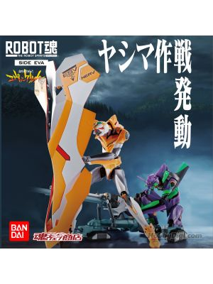 [JP Ver.] Bandai Robot Spirits Tamashii Web Shop Exclusive Action Figure: <SIDE EVA> Operation Yashima Reproduction Positron Cannon + ESV Shield + Type G Components