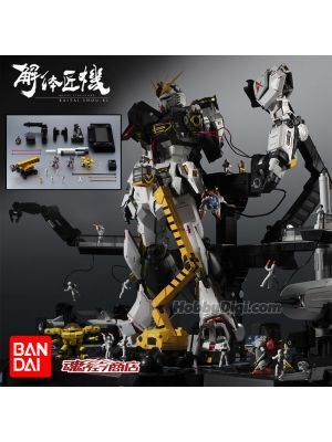 [JP ver] Bandai Metal Structure Action Figure: RX-93 vGundam Option Parts Londo Bell Engineers (character not include)