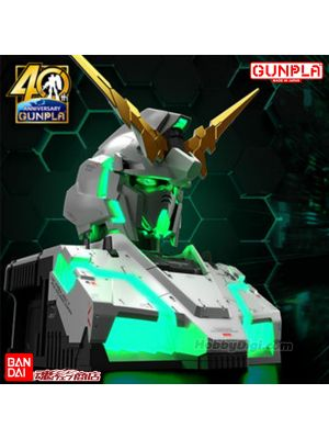 [JP Ver.] Bandai Gunpla 40th Anniversary Real Experience Model - RX-0 Unicorn Gundam (Auto-Trans Edition) (Bonus Included)