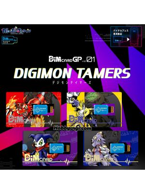 Bandai Tamashii Web Shop Exclusive Vital Blacelet Digital Monster DimCard Gashapon - Dim Card GP. Vol.01 Digimon Tamers (Set of 4)