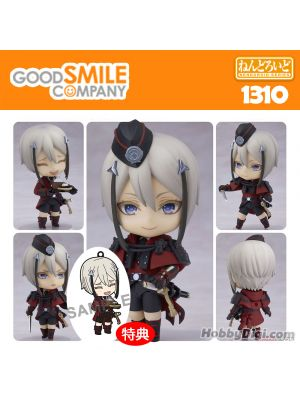 Good Smile GSC Nendoroid - No 1310 Hyuuga Masamune