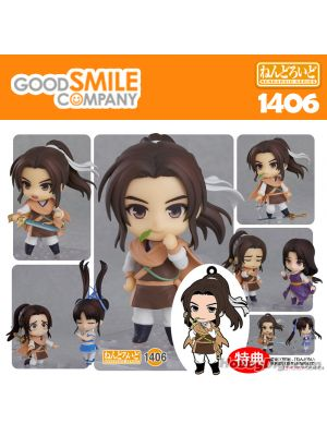 Good Smile GSC Nendoroid - No 1406 Li Xiaoyao