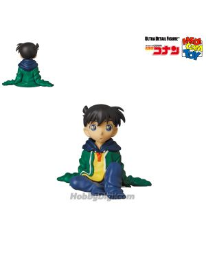 Medicom Toy UDF Detective Conan Series 4 PVC Figure - No.629 Conan Edogawa (Tropical Land Ver.)