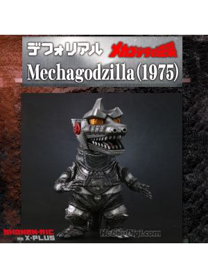 X-Plus Default Real PVC Statue: Mechagodzilla (1975) (General Distribution Ver.)