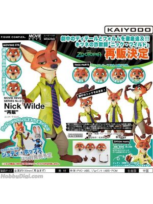 Kaiyodo Movie Revo PVC Action Figure - No.010 Nick Wilde