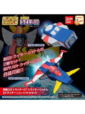 Bandai Candy - Super Minipla Invincible Robo Trider G7 Shuttle & New Shuttle Set