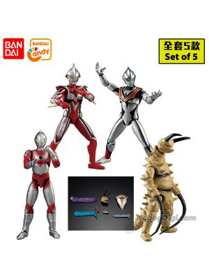 Bandai Candy - Chodo Ultraman Vol.8 (Set of 5)