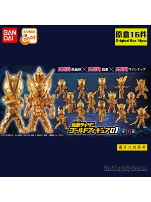 Bandai Candy - Kamen Rider Gold Figure Vol.4 w/o Ramune (Box of 16)