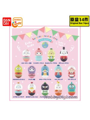 Bandai Candy - Coo'nuts Sanrio Characters Nakayoshi World (Box of 14)