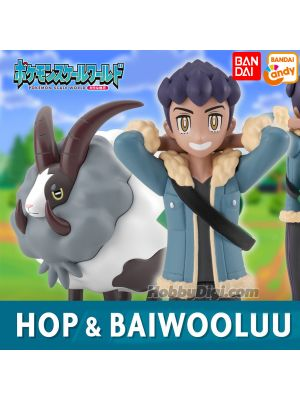 Bandai Tamashii Web Shop Exclusive Candy - Pokemon Scale World Galar Hop & Dubwool