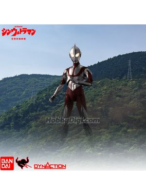 Bandai Dynaction Action Figure: Ultraman (Shin Ultraman)