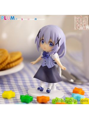 Plum Mini PVC Figure - Chino