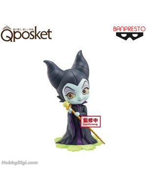 Banpresto Q posket Sweetiny Figure - Maleficent (Special Color)