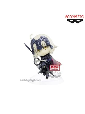 Banpresto Chibikyun Figure Vol.2 - Jeanne d'Arc (Dark ver.)
