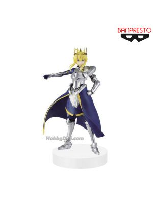 Banpresto Figure -  Divine Realm of the Round Table Lion King