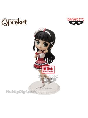 Banpresto Q posket Figure - Dia Kurosawa (Normal Color)