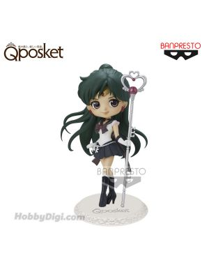 Banpresto Q posket Figure - Super Sailor Pluto (Normal Color)