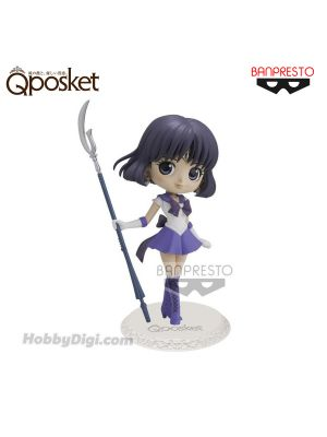 Banpresto Q posket Figure - Super Sailor Saturn (Special Color)