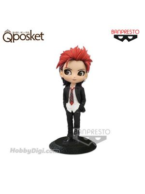 Banpresto Q posket Figure - Hide Vol.8 (Normal Color)