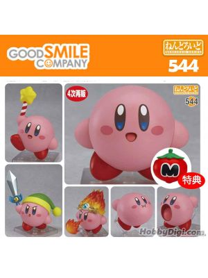 Good Smile GSC Nendoroid - No 544 Kirby (Rerelease) (Bonus)