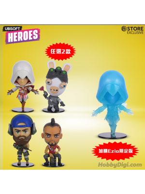 Ubisoft Chibi Figurine - Ubisoft Heroes Collection Series 1 (Any 2 & 1 Exclusive)